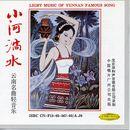 Embroidering Pouch (Xiu He Bao) cover art