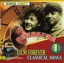A Beautiful Legend (You Yi Ge Mei Li De Chuan Shuo) cover art
