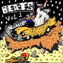 Wu cover art
