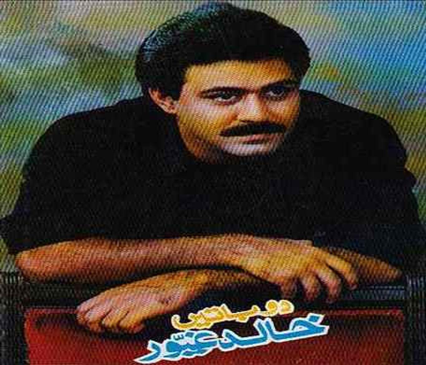 Khalid Ghayur