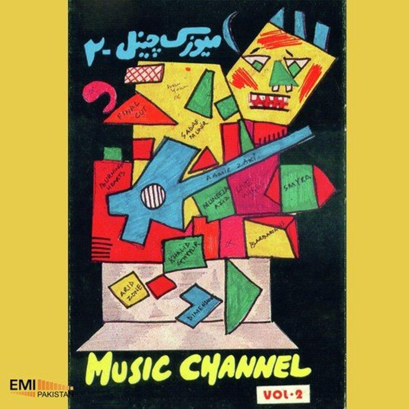 Popular tracks to sample in 112 BPM   Tracklib