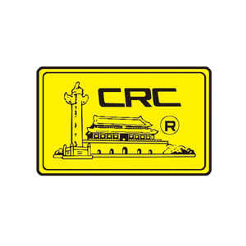 China Record Corporation