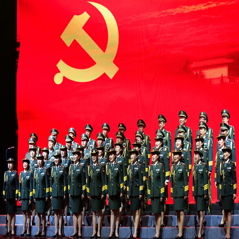 Chinese Revolutionary