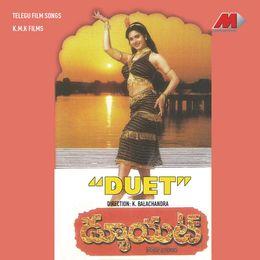 Vendimabhu Therumeeda cover art