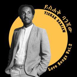 Yadah (Sudanese Song) cover art