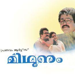 Allimar Kavil cover art