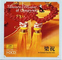 Give Me a Rose (Song Wo Yi Zhi Mei Gui Hua) cover art