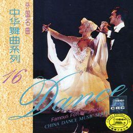 Mabela (Ma Bei La (Lun Ba)) cover art