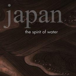Daha (Pounding Wave) cover art