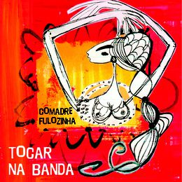 Zumba cover art