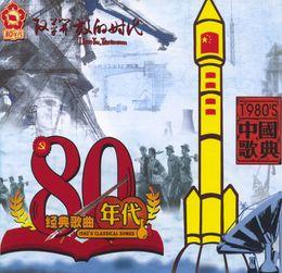 Wish You Well Good Man (Hao Ren Yi Sheng Ping An) cover art
